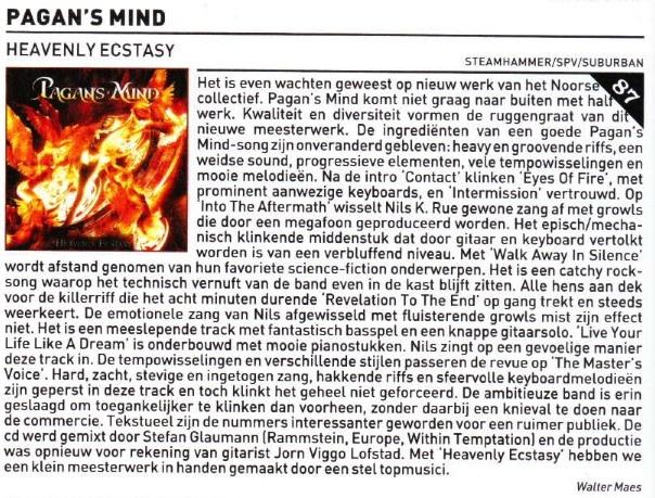 Various - Rock Tribune CD Sampler 75 - Juni 08